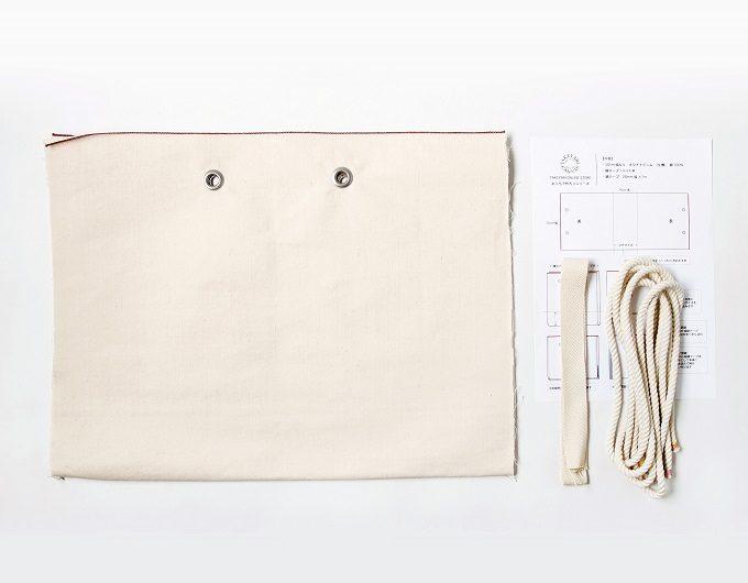 丈夫でシンプルなトートバッグを自分の手で。「タケヤリ」の手作りキット
