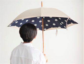 紫外線もしっかりカット。職人の手仕事で生み出された長く使える「晴雨兼用傘」