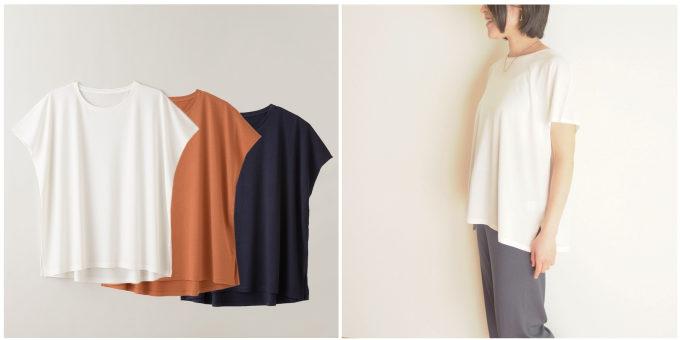 抗菌や消臭の作用もある優れもの。竹の繊維から作られる布「TAKEFU」の柔らかな衣類&小物