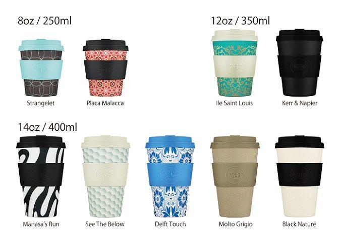 紙でもプラスチックでもない。食洗機対応で繰り返し使える「Ecoffee Cup」とは?
