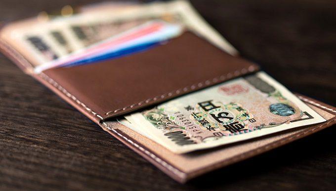 名刺入れのようにコンパクト。袱紗から着想を得たミニマルな財布「fu・ku・sa」