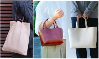 秋のお出かけのお供に。素材と仕立てにこだわる革作家達が生み出す「トートバッグ」<3選>