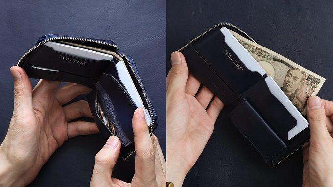 驚きの防犯機能付き。薄いのに容量たっぷりの「LIFE POCKET」コンパクト財布