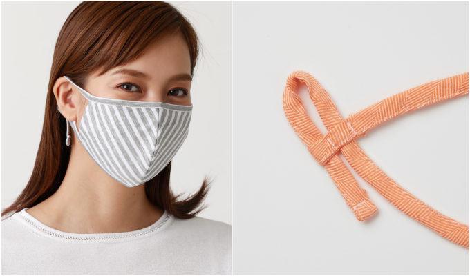 自分に似合う色はどれ?パーソナルカラー診断から選べる秋冬にぴったりのマスク
