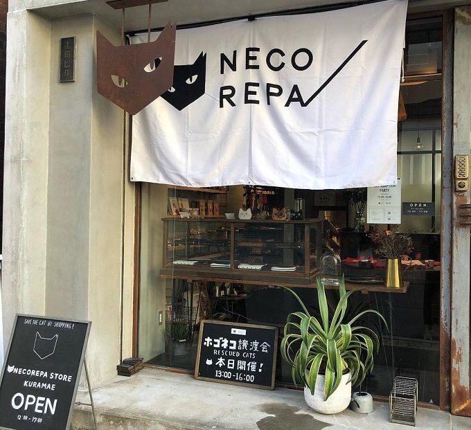 さりげない猫モチーフが堪らない。秋色揃う「NECOREPA/」のレザーミニ財布