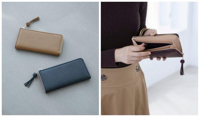 落ち着いた色合いとさりげないアクセントが上品。「土屋鞄製造所」の新作財布<3選>