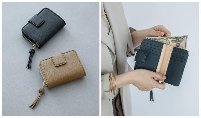 元・長財布派も安心のサイズ感。小さすぎず使いやすいミニ財布特集