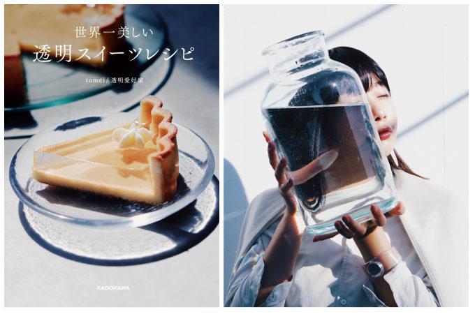 身近な材料で作れる。気軽に挑戦したい透明スイーツ「四角い桃の薔薇レアチーズケーキ」レシピの画像