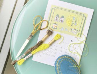 2021年に思いを込めて。自分の手で作り上げる「紙刺繍のカレンダー」