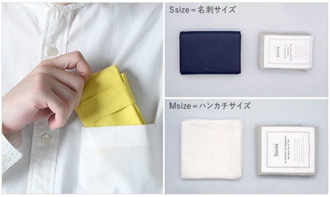 また置いてきちゃった…を防止。服のポケットに入る程コンパクトになる優秀エコバッグ<3選>