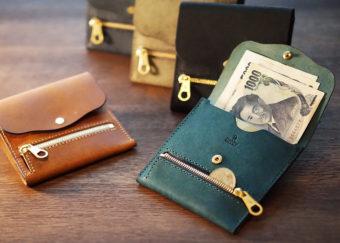 カード派にも現金派にも合う財布が見つかる。中身が出し入れしやすいコンパクト財布<3選>