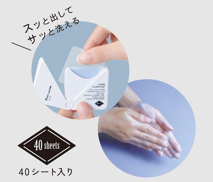 外出先での手洗い・除菌に役立つ。おしゃれでコンパクトな衛生・除菌グッズ<3選>