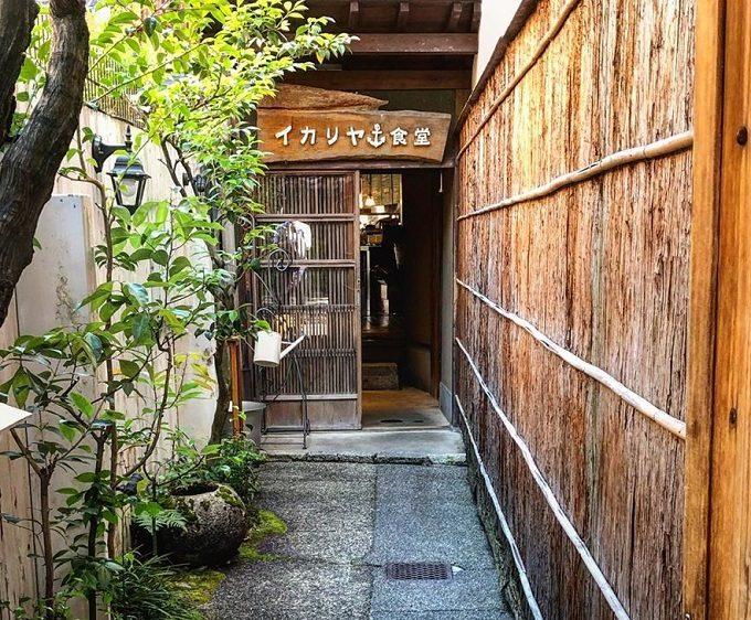 京都ならではの味と空気にお腹と心が満たされる。1人でも入りやすい風情ある食事処<5選>