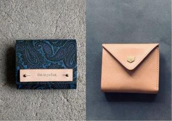 小さくても存在感抜群。機能性とデザイン性を兼ね備えた「コンパクト財布」特集