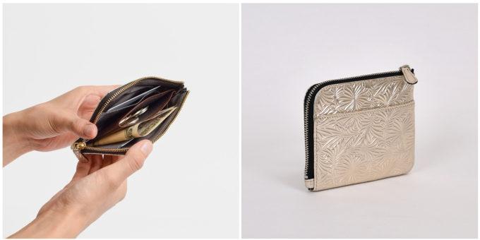 秋財布におすすめ。不思議な質感や光沢に惹かれる「Neutral Gray」のミニ財布