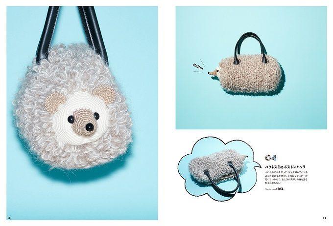 冬のおこもり趣味にいかが?初心者におすすめ、おしゃれな「かぎ針編み」を始められる本特集