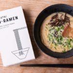 九州で大人気の即席ラーメンがよりおいしく。絶品スープ...