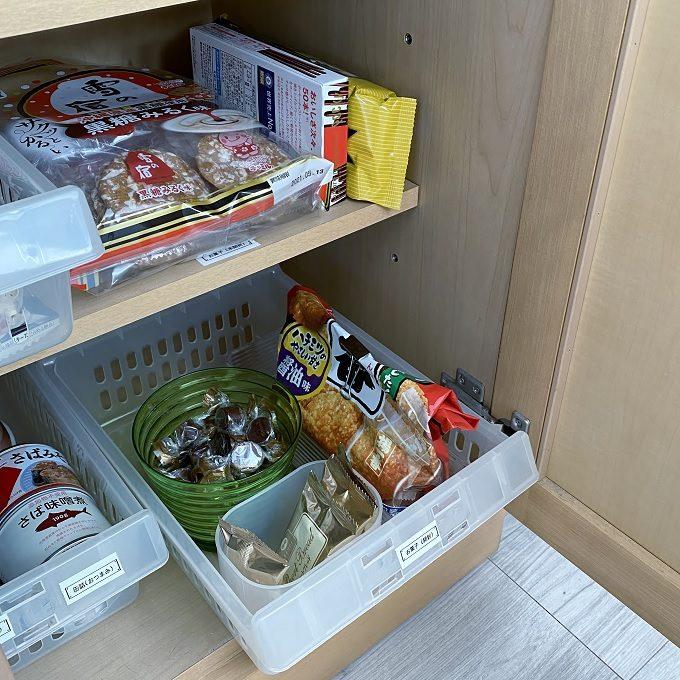 年末年始をスッキリ心地よいおうち時間に。「食品ストック・メイク用品」見直しのコツ