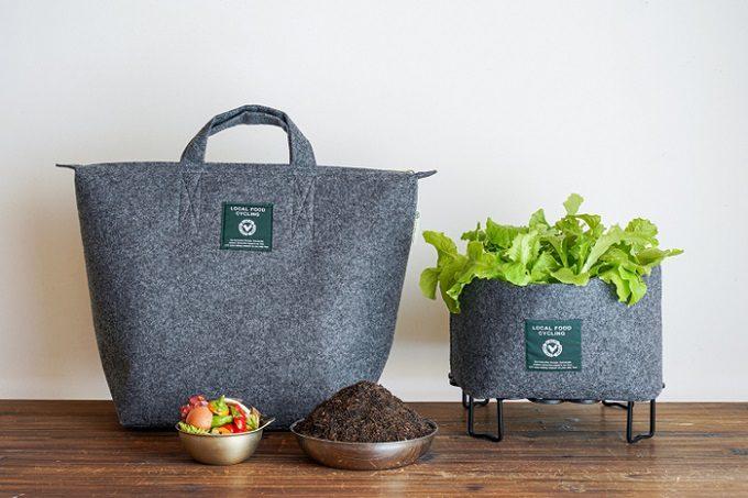 これならやってみたい!生ごみから堆肥が作れる、おしゃれなトートバッグ型コンポスト