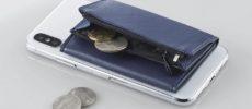 カード派に電子決済派…よく使う決済方法に合った機能的コンパクト財布を見つけよう