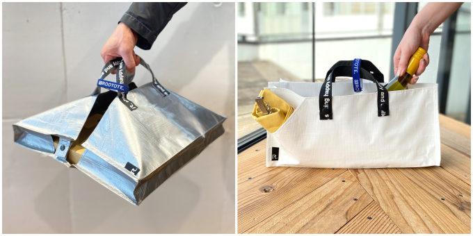 ピザやオードブルをスマートに落ち運べる。テイクアウトに便利なバッグ「テイクアウェイルー」