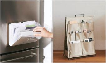 出しっぱなしの癖がなくなる、便利な収納アイテム。「SPOT」シリーズで整った部屋づくり