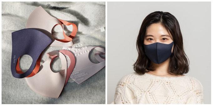 アクセサリーやメイク感覚で選びたい。大人の女性に似合う上品で機能的なマスク<5選>