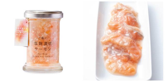<アレンジレシピ付き>生きた乳酸菌が作り出す次世代漬け物「10%Iam」