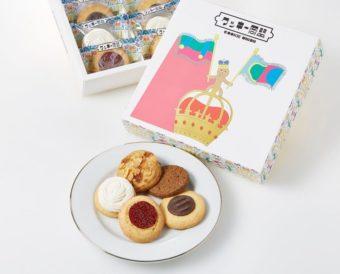 独特の世界観に惹かれる。英国仕込みのクッキー屋さん「クッキー同盟」