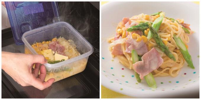 在宅ワーク中のランチにおすすめ。材料と調味料を詰めておくだけ「冷凍コンテナごはん」