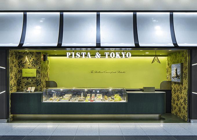 美しいグリーンに心奪われる。ピスタチオスイーツ専門店「PISTA&TOKYO」