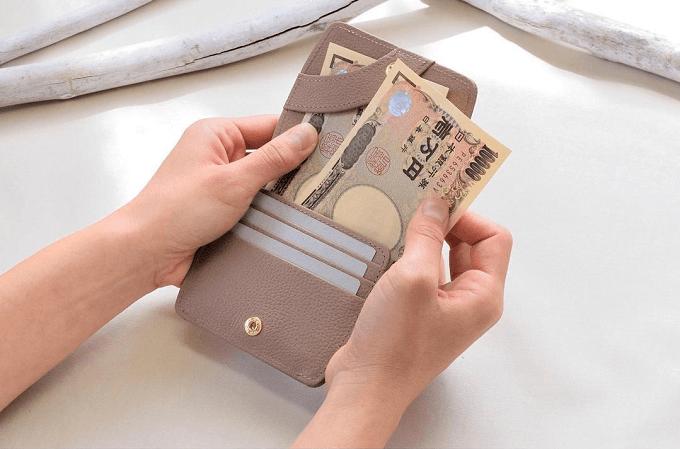 デザインにも機能にもこだわり満載の春色財布。使うたびに魅力が分かる「bona」のアイテム