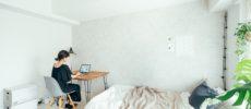狭い一人暮らしでも大丈夫!「ワークスペース」のあるワンルームの部屋づくり