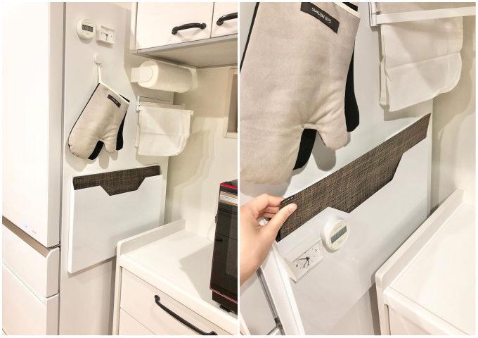 整理上手さんから学ぶ。時間・お金・空間のムダがなくなるスッキリ冷蔵庫収納アイデア8選