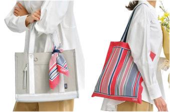 ファッションのように携帯できるから忘れない。スカーフ、ハンカチにもなるエコバッグ<2選>