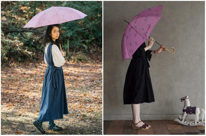 晴れの日も雨の日も一緒にお出かけ。洗練デザインに魅了される「ALCEDO」の晴雨兼用長傘