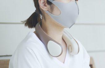 マスクや衣服の中まで涼しくするタイプも登場。2021年夏おすすめのハンディ扇風機<5選>