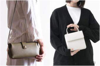 軽やかなサイズ感が今の季節にぴったり。上品にもカジュアルにも持てるミニレザーバッグ<6選>