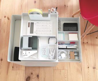 無印良品でスッキリ片付く。整理収納のプロが実践する、ワークスペース収納アイデア6選