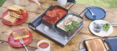 家でも外でも使える調理器具で!アウトドア気分を楽しむ簡単・絶品キャンプ飯レシピ<3選>