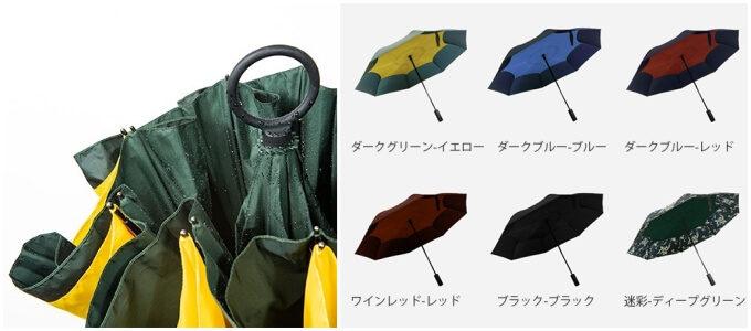 雨の日のモヤモヤを解決。傘の持ち歩きが格段に楽になる最新の傘&レイングッズ