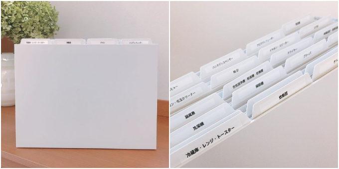 大人気の無印良品のファイルボックス120%活用術。達人たちの美しく・賢く使える収納法7選