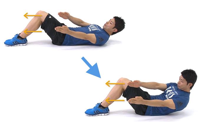 腹筋運動よりもこっち!1日3分で「美くびれ」を目指せる体幹トレーニング<3選>