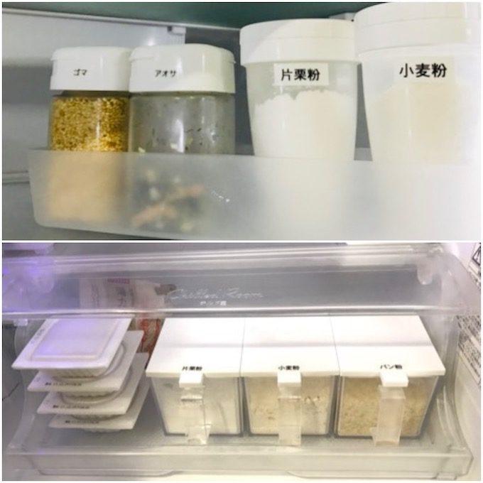 食材管理もしやすく、出し入れも手間取らない。プロ実践!家事をラクにする冷蔵庫収納の秘訣