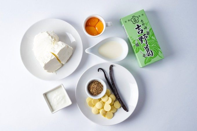【お取り寄せ】個包装でシェアもできる。吉野葛を使った絶品ヘルシーチーズケーキ