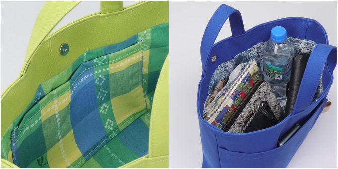 鮮やかな帆布×北欧テキスタイルの裏地がおしゃれ。細部までこだわりが詰まった帆布トート