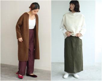 秋はやっぱりアースカラーが着たい!トレンド感のある今年の着こなしテク<8選>