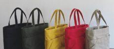 大容量&シンプルデザインで毎日使いたくなる。「aoya bags」が作る秋色帆布トート