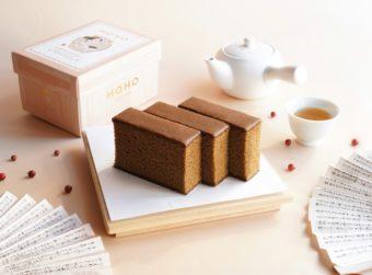 粋なパッケージでギフトにもおすすめ。「HOHO HOJICHA」の香ばしい焙じ茶&スイーツ