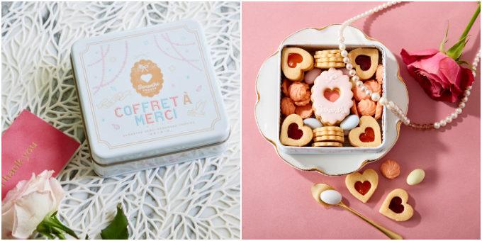 実りの季節にぴったりの深みある味わい。贈り物に喜ばれる秋のクッキー缶<5選>